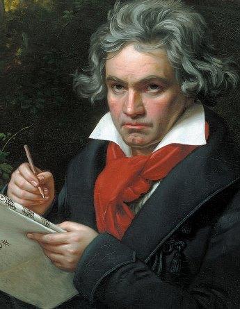 «Ода к Единству» от Бетховена
