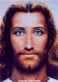СВЯЩЕННЫЙ ГРААЛЬ ХРИСТА